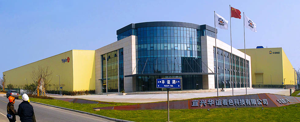 Yipin Pigments Super Plant in China