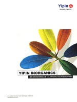 Cosmetic High Purity Inorganic Pigments | Yipin USA