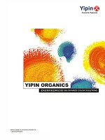 Cosmetic Organic Pigments | Yipin USA